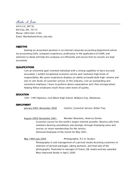 Baker Resume No Experience by Baker Cover Letter With No Experience Fresh Essays Attractionsxpress Attractions
