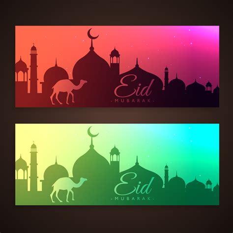 holy islamic eid festival banners   vector