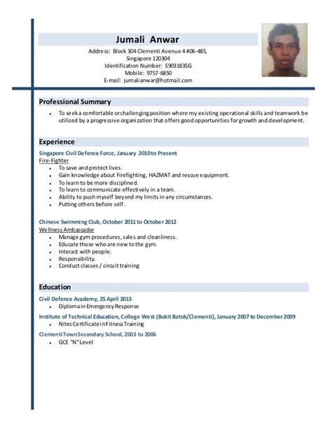 where i upload my resume bestsellerbookdb