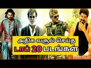 Top 20 Highest Collection Tamil Movies 2018 | Mersal ...