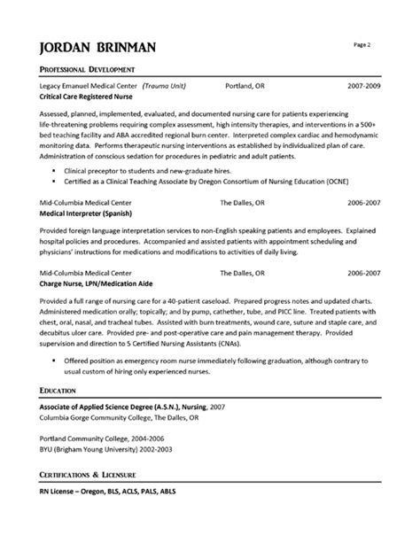 emergency room resume exles er resume exle
