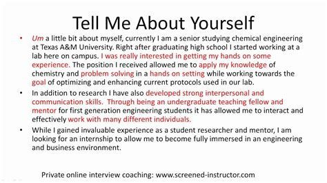 sle answer tell me about yourself