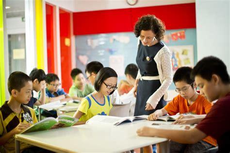 teacher positioning   classroom teachingenglish