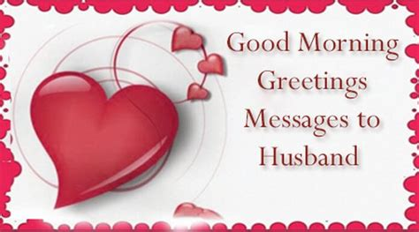 good morning  messages  husband