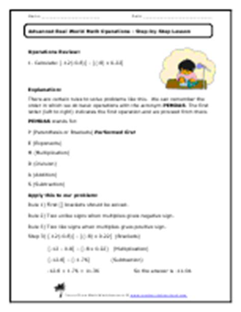 advanced real world math operations worksheets