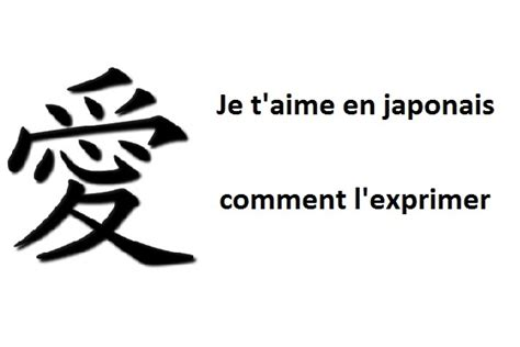 cours de cuisine japonaise je t 39 aime en japonais comment et quand l 39 exprimer un
