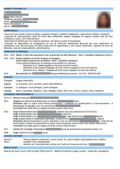 Cv Exemplaires by Cv Etudiant En Licence