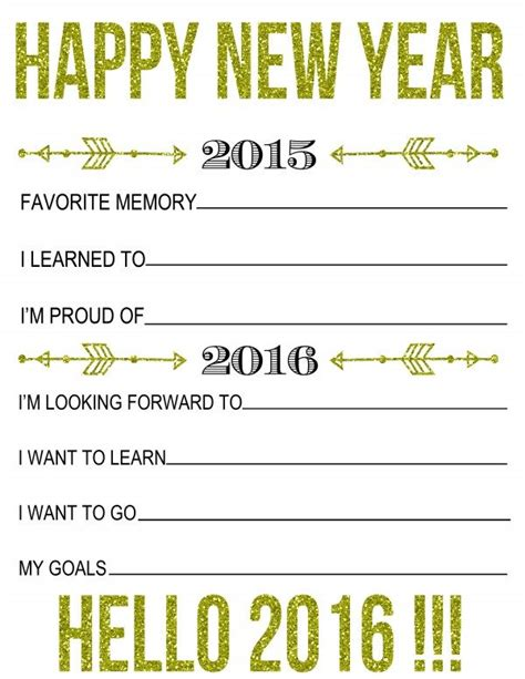 new year resolutions printable kid free new year s resolutions printable here comes the sun
