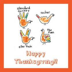 jokes in for for adults in urdu pictures images 2013 thanksgiving