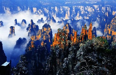 Zhangjiajie The Avatar Mt And Longest Glass Bridge