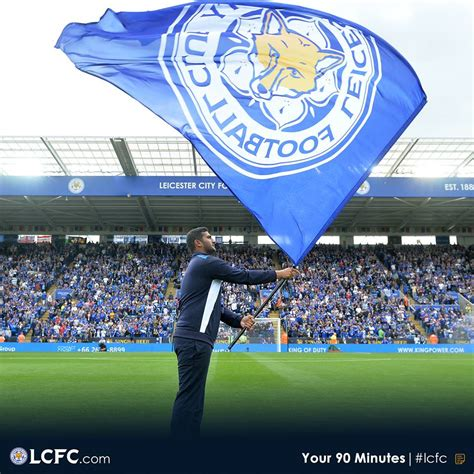 Leicester City FC shows the way in football finance league