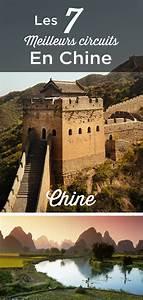 Circuit En Chine : les 7 meilleurs circuits en chine notre s lection voyage chine ~ Medecine-chirurgie-esthetiques.com Avis de Voitures