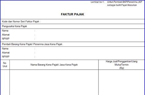 form faktur pajak terbaru educipta