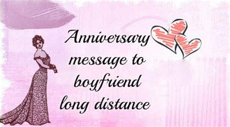 anniversary message  boyfriend long distance