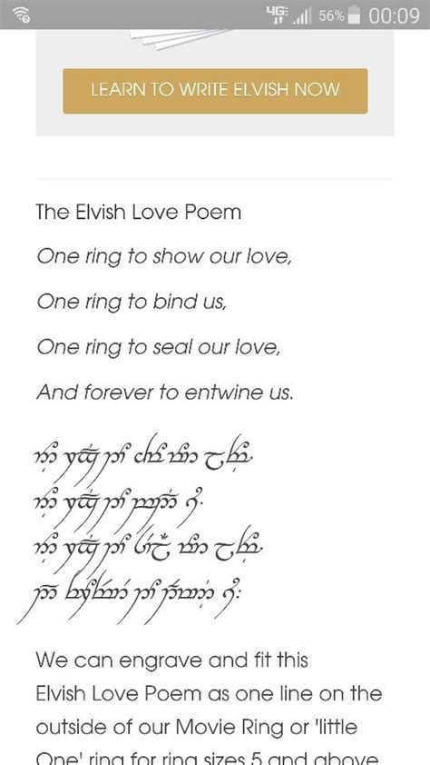 elvish love poem middle earth   love poems