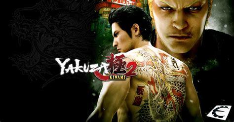 yakuza kiwami  cheat engine table   cheat script