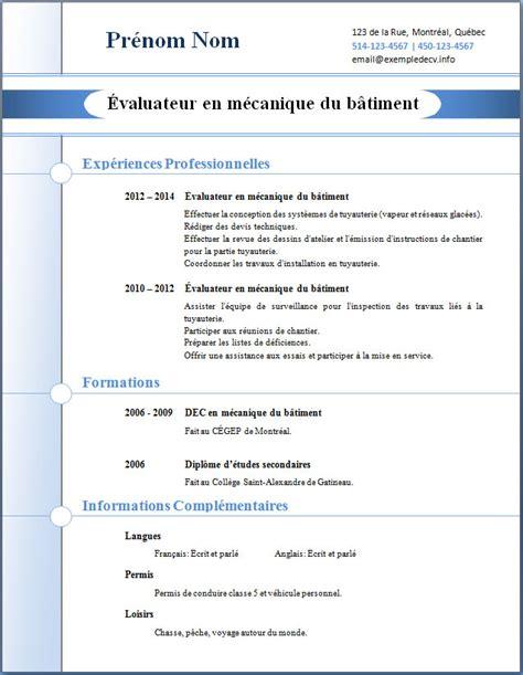 Un Cv Exemple by Mod 232 Les Et Exemples De Cv 268 224 274 Exemple De Cv Info