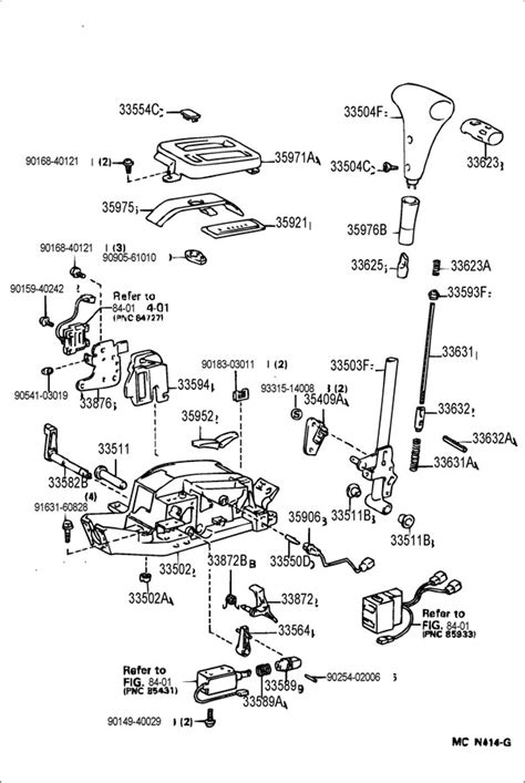 9050107096 - TOYOTA Spring, compression (for shift lock
