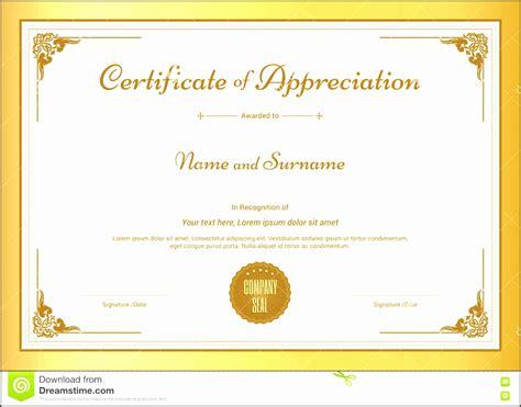 certificate  appreciation template
