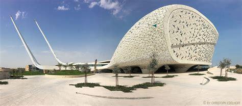 doha education city mosque  qatar faculty  islamic