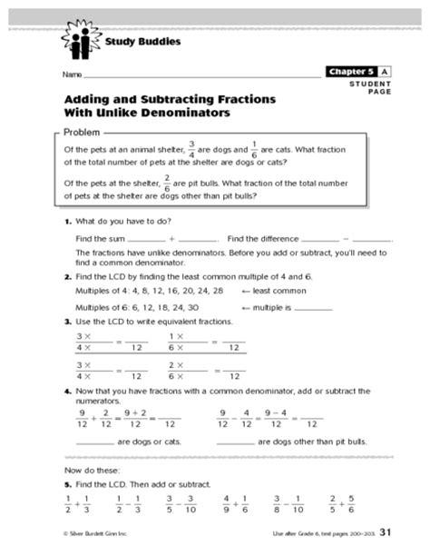 6th grade multiplying fractions lesson plan fractions