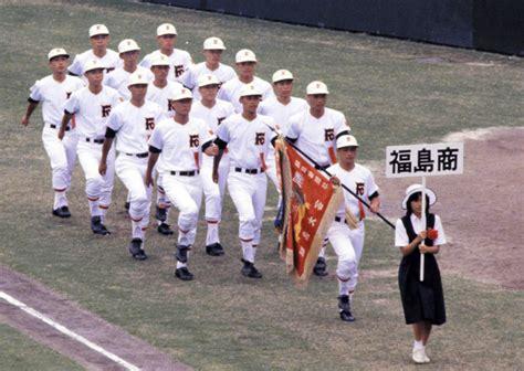 バーチャル 高校 野球 福島