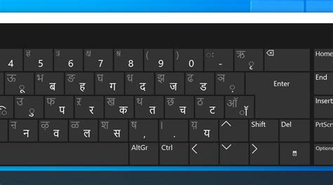 indic input  windows   version