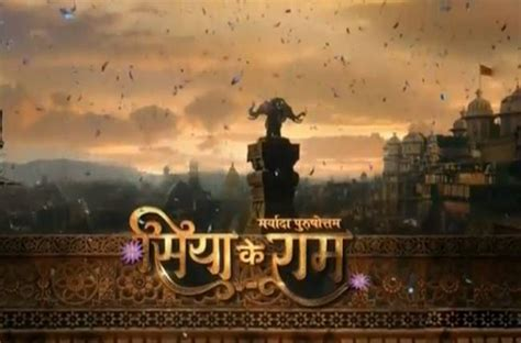 sita siege after mahabharat mythological siya ke raam on