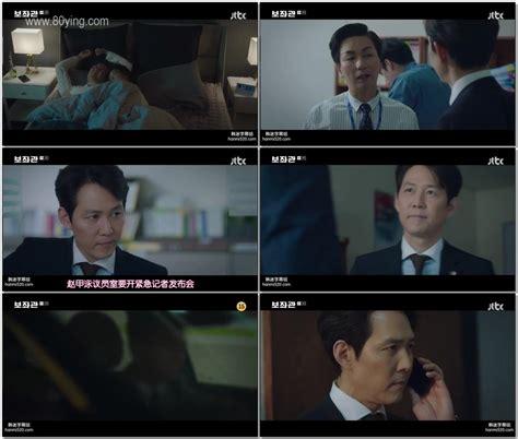 《辅佐官:改变世界的人们》 (2019)高清mp4迅雷下载 - 80s手机电影