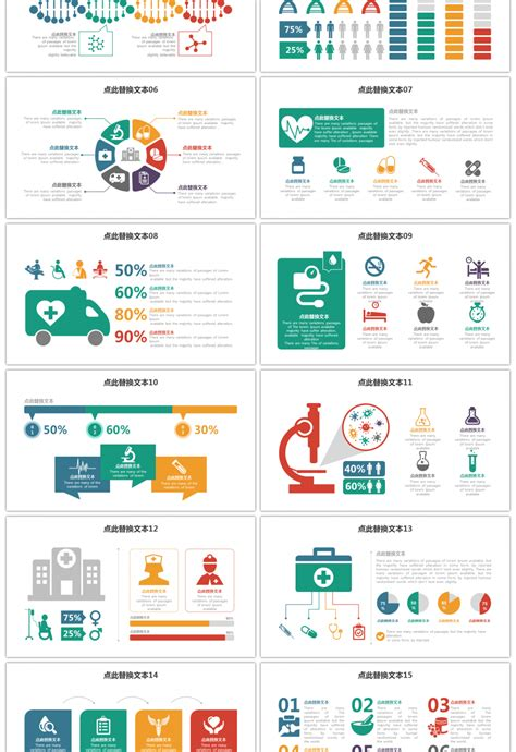 awesome creative  colorful simplified medical medical