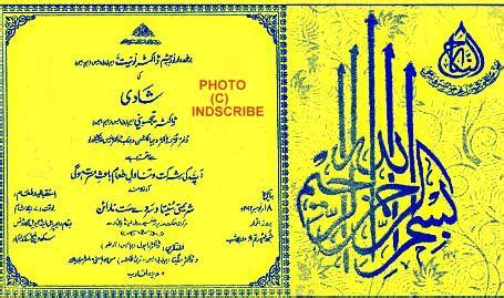 nikah wedding card urdu shayari  marriage invitation