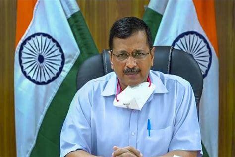 Oxygen Shortage An 'Emergency' In Delhi: Arvind Kejriwal