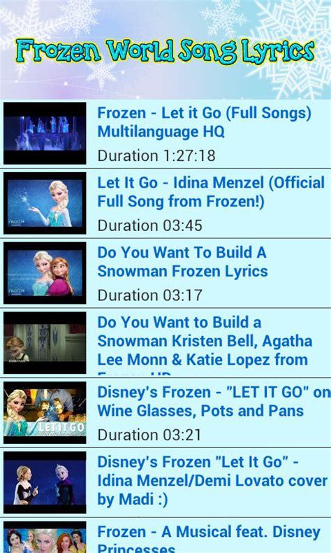 frozen world song lyrics  android app