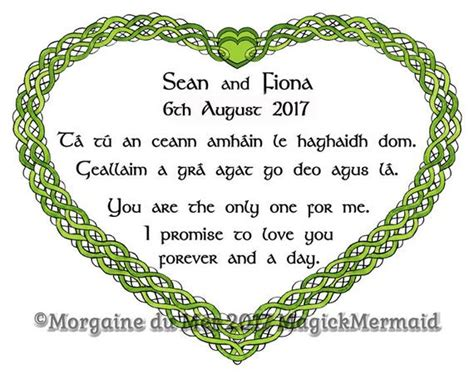 Celtic Knotwork Heart Custom Wedding Vows Personalized