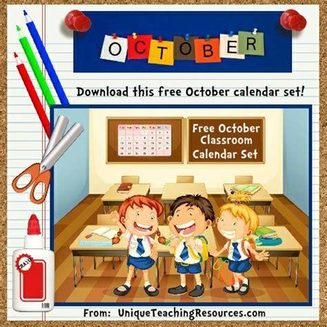 printable october classroom calendar  school teachers