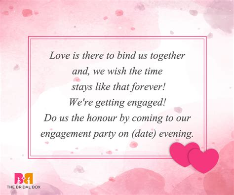 engagement invitation sms creative ideas