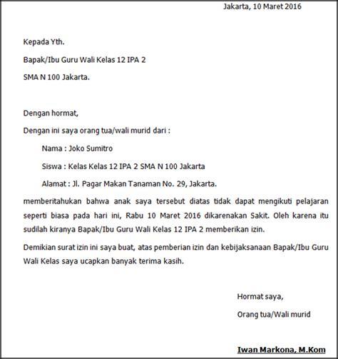 contoh surat izin sakit  guru  bahasa inggris