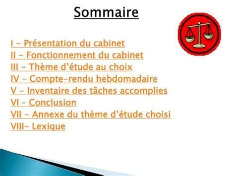 ppt rapport de stage en cabinet d avocat powerpoint presentation id 1869549