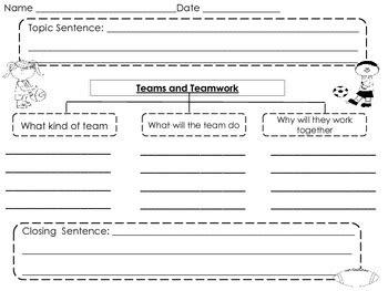 writing graphic organizer for teamwork freebie by