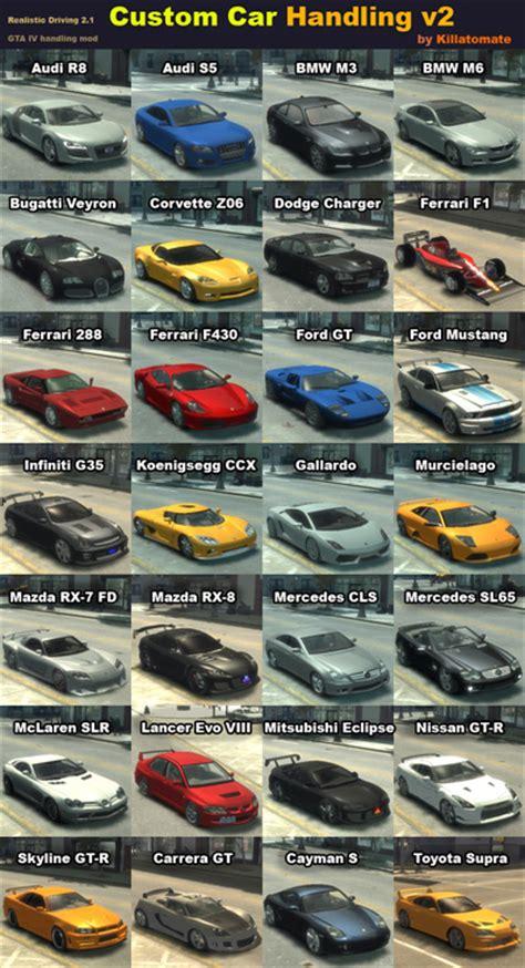 gta 4 cars cheats