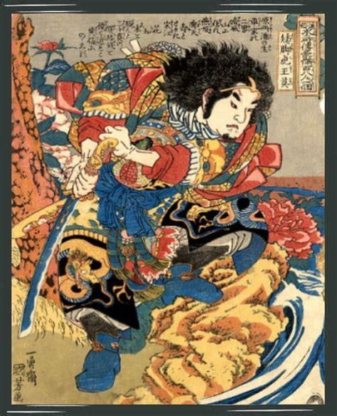 samourai siege bushido ryu ju jitsu chavannes près renens code d 39 honneur