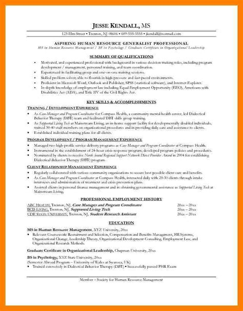 career change resume best resume gallery