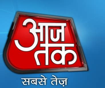 aaj tak    indias  news channel