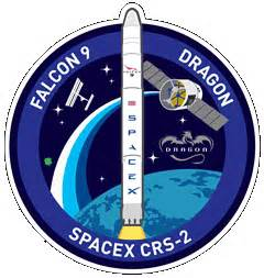 Commercial Space Mission Patches - Space Mission Insignia ...