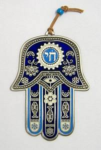 17 Best images about Jewish Amulets on Pinterest | Morocco ...