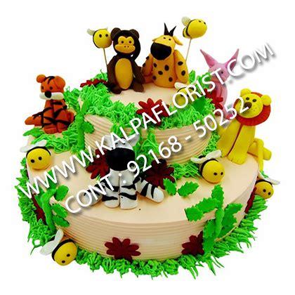 choco jungle cake kg fondant cake