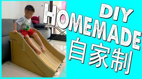 Diy Indoor Cardboard Slides Kids Toy Play With Me
