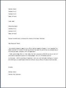job offer letter templates sles word excel exles offer letter format best template collection
