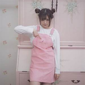 Skirt dejavu cat skirt with suspenders korean fashion pastel pink pastel japanese fashion ...