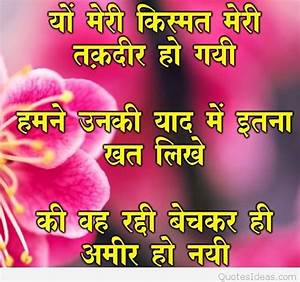 Inspirational Cute Funny Love Quotes In Hindi Love Quotes